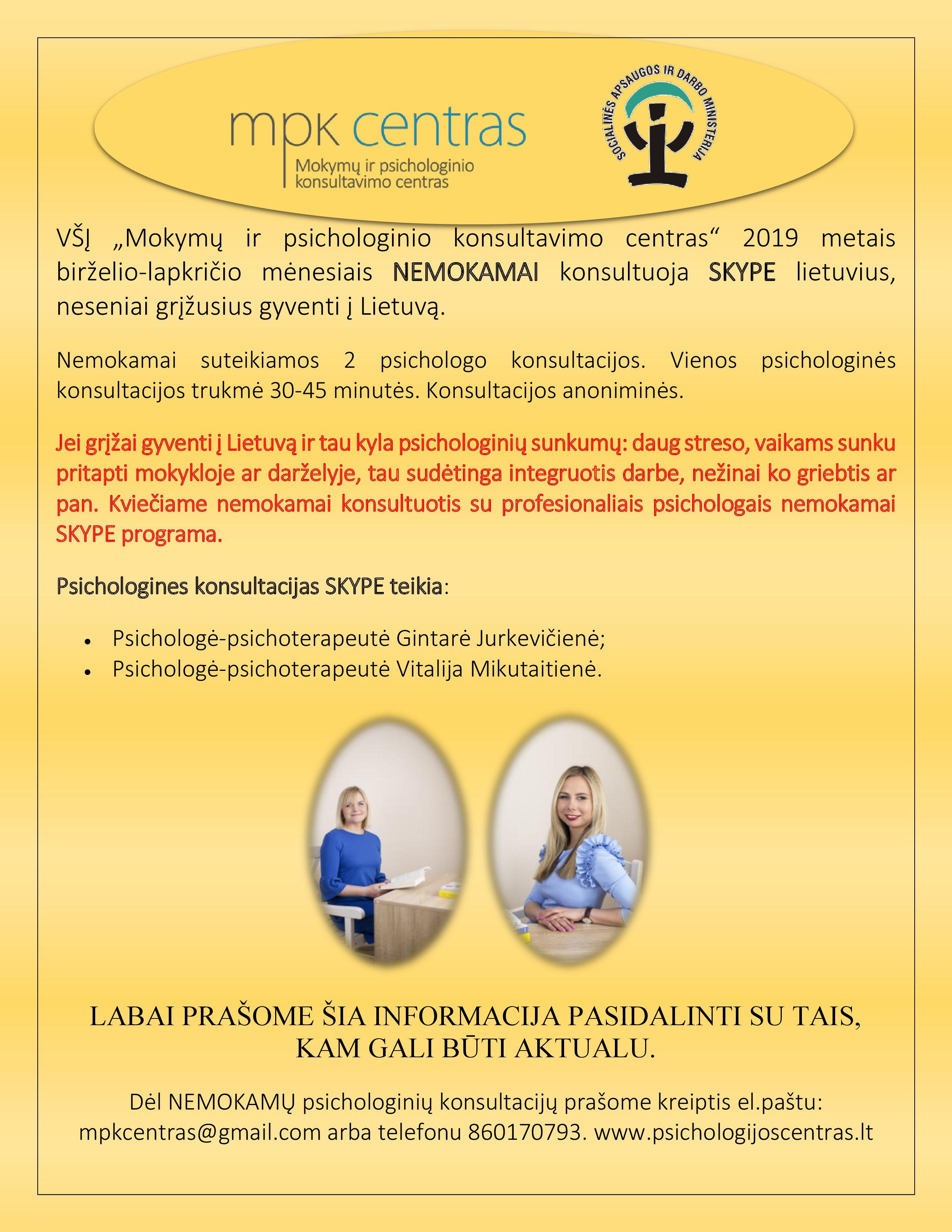 nemokama skype psichologo konsultacijas iš emigracijos grįžusiems lietuviams